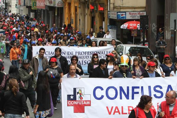 Paro nacional de la CONFUSAM de 48 horas el 25 y 26 de abril