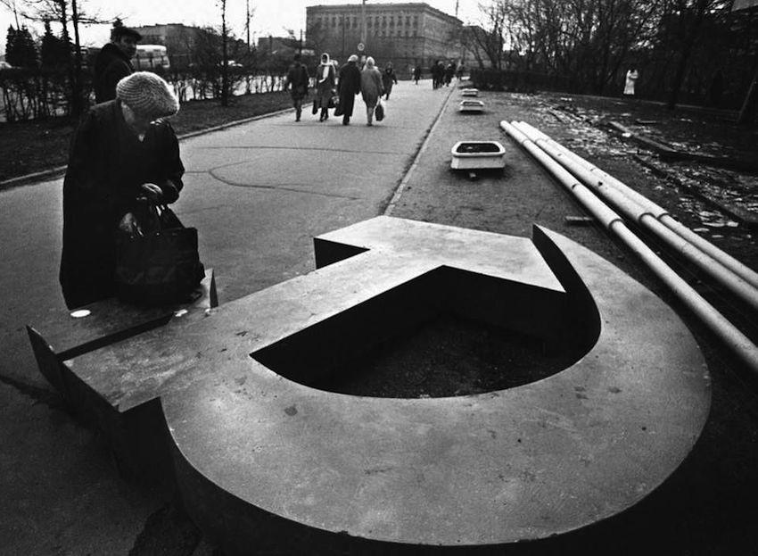 El socialismo traicionado. Detrás del colapso de la Unión Soviética 1917-1991