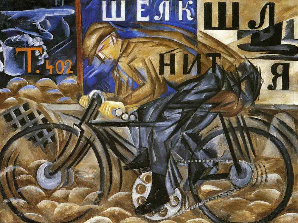 Cómo la Revolución Bolchevique salvó el arte vanguardista