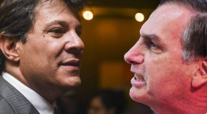 Segunda vuelta electoral en Brasil: voto nulo
