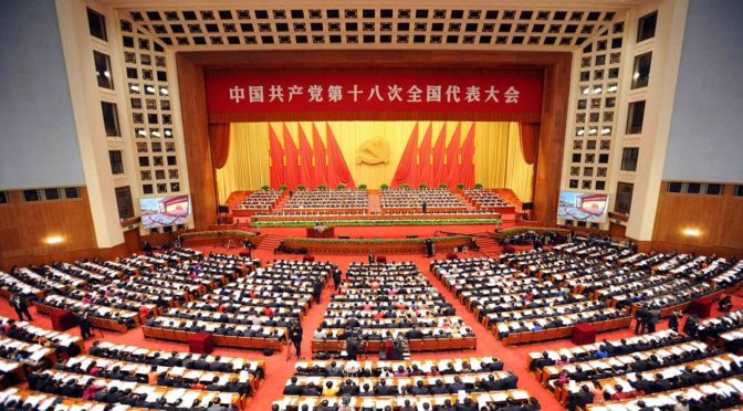 China: después de 1989, un capitalismo político