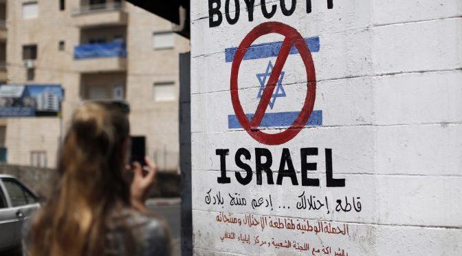 Justicia europea da revés a Israel