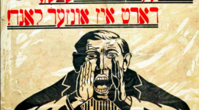 Entrevista a Benjamin Balthaser: la historia olvidada de la izquierda judía antisionista