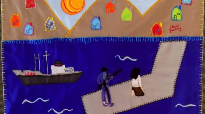 Proyecto Lebu: maqueta de cárcel flotante