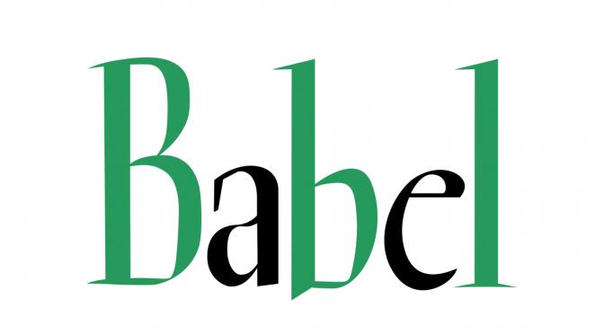 El cosmopolitismo babélico de Glusberg/Espinoza