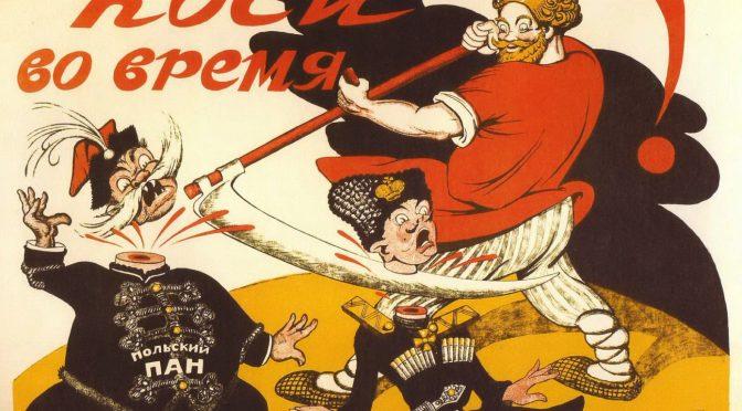 Moneda en la Rusia Soviética, 1917-1923 (Parte 3)
