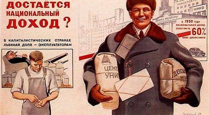 La moneda en la Rusia soviética, 1917-1930 (Parte final)