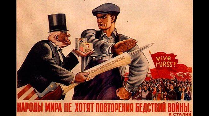 Moneda en la Rusia soviética, 1917-1930 (1)