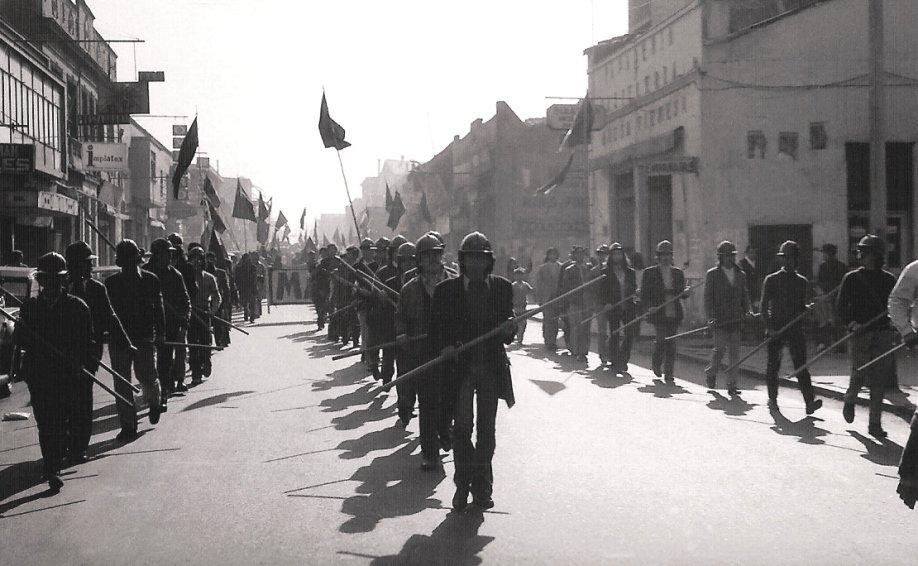 Marcha Unidad Popular