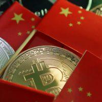 El Bitcoin en la República Popular China
