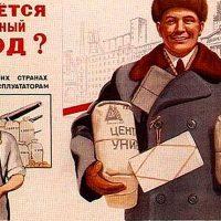 León Trotsky: «La inflación en la Unión Soviética»